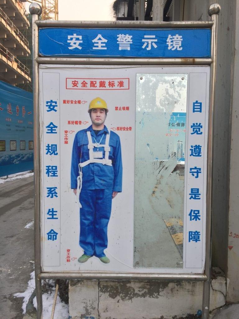 reglas de seguridad en zona de obra dottor group hangzhou